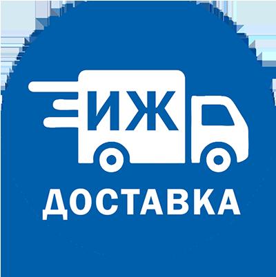 Транспортная компания Нижний Тагил